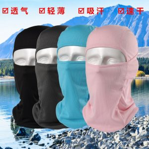 Moisture Wicking Face Mask
